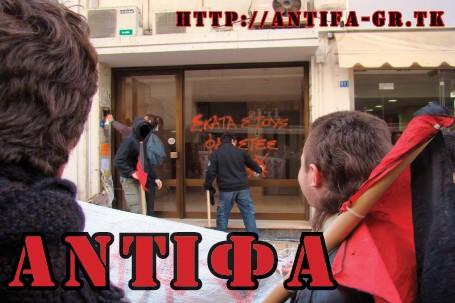 antifa, ultras,futbol, dinamo, reactor